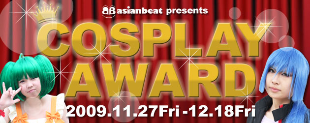 asianbeat presents Cosplay Award