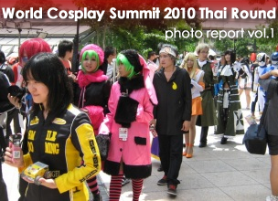 World Cosplay Summit 2010 Thai Round photo report vol.1