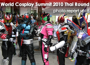 World Cosplay Summit 2010 Thai Round photo report vol.8