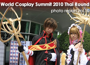 World Cosplay Summit 2010 Thai Round photo report vol.10