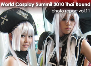 World Cosplay Summit 2010 Thai Round photo report vol.11