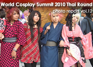 World Cosplay Summit 2010 Thai Round photo report vol.12