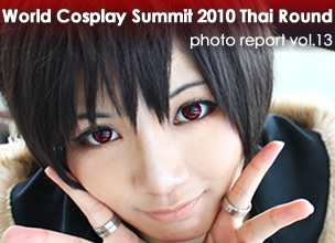 World Cosplay Summit 2010 Thai Round photo report vol.13