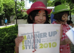 MANNER UP TENJIN STYLE 2010 Event Report by Vipavee Trivittayasil (Chen)