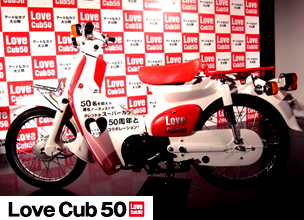 Love Cub 50 Project photo report