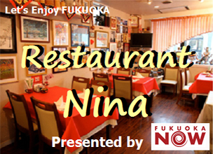 Restaurant Nina (Russian food)