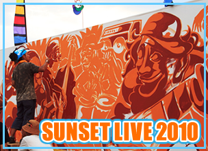 SUNSET LIVE 2010 REPORT【2日目・後半】