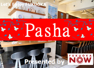 Pasha (Turkish food)