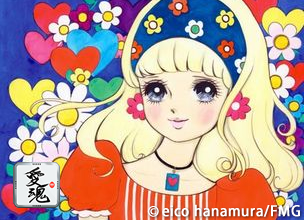 [ICON] Eico Hanamura - The Shojo Manga Artist Whose Works Cast a Spell Over the World