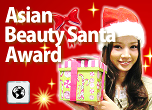 Asian Beauty Santa Award Poll Results