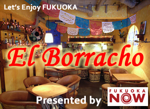 El Borracho (Mexican food)