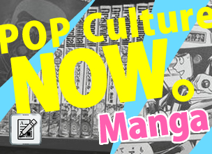 "pop culture now""Manga"""