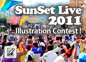 Sunset Live 2011 Illustration Contest!