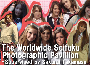 World Seifuku Project