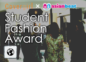 Student Fashion Award 결과발표