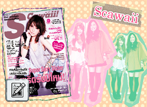 """S Cawaii! Thai Edition × asianbeat Special Fashion Snap in Fukuoka"""