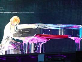 Yoshiki Foundation America - コピー.jpeg