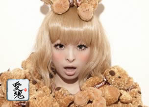 [ICON] Kyary Pamyu Pamyu – The Harajuku Girl Setting the World on Fire
