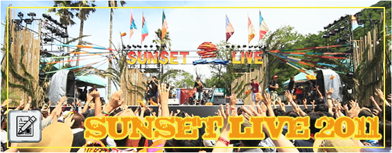 sunset2011banner_icon.jpg