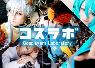 cosplayers Laboratory