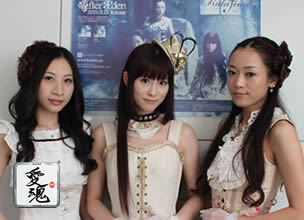 [ICON] Kalafina - The Female Unit Whose Vocals Generate a World of Fantasy