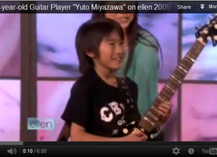 Nine year old Japanese guitar player