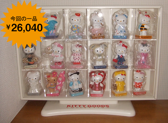 Otaku home room hello kitty collection