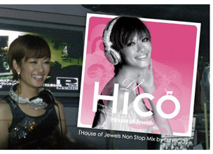 A big change in Japan's club scene! A Female DJ. Interview with DJ HICO – leading the way