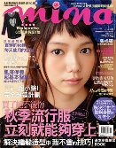 0051211 mina cover small.jpg