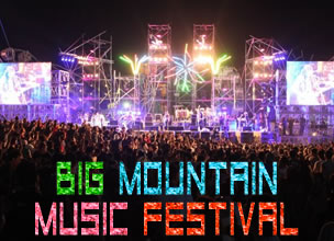 Big Mountain Music Festival4  イベントレポート