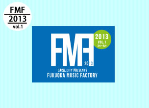 신인 아티스트 발굴 기획 FMF(FUKUOKA Music Factory) 2013 vol.1 AMF(Asia Music Found)