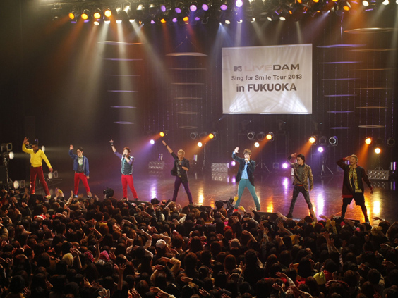 MTV LIVEDAM Sing for Smile Tour 2013 in FUKUOKA_GENERATIONS from EXILE TRIBE_2.jpg