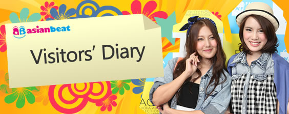 VISITORS' DIARY~S Cawaii!~