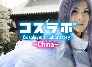 Cosplayers Laboratory Xiao Xiao Bai