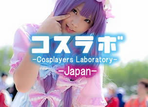 [Laboratorium Cosplay] - Japan -  #004 Enako