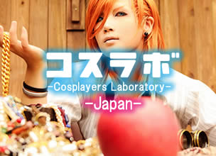 [Laboratorium Cosplay] - Japan -  #003 Reika