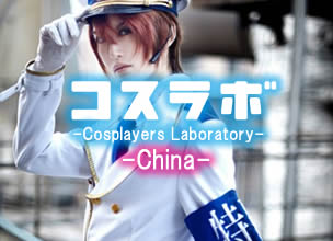 [Laboratorium Cosplay] - China - #006 TOOYA