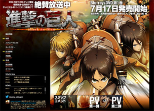 Attack on Titan (Shingeki no Kyojin) Opening & closing theme