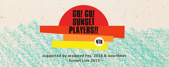 GO! GO! SUNSET PLAYERS!! 2013