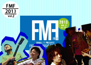 FUKUOKA Music Factory 2013 vol.2 結果発表
