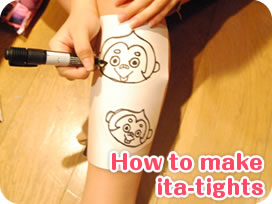 how to make ita-tights