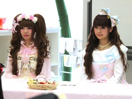 Japan Lolita Association Tea Party