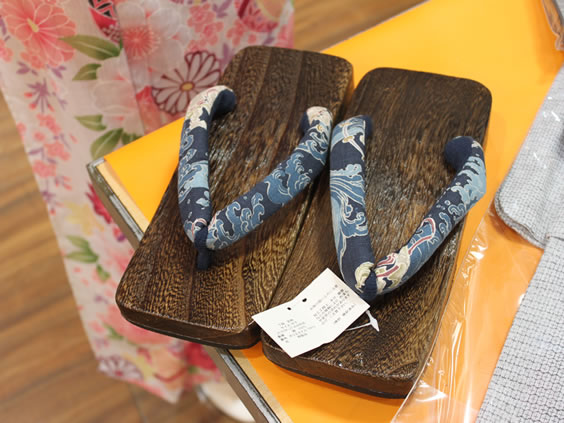 The abrupt pick-up in men's yukata sales