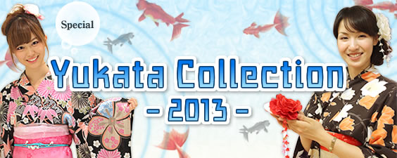 Yukata Collection of 2013