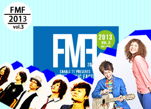 FUKUOKA Music Factory2013 vol.3 投票画面