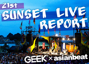 SUNSET LIVE 2013 REPORT