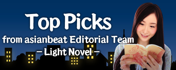 asianbeat Editorial Department's Top Picks!
