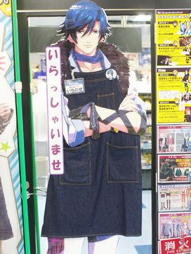 Life-sized Tokiya Ichinose from Uta no Prince-sama: Maji Love 1000%