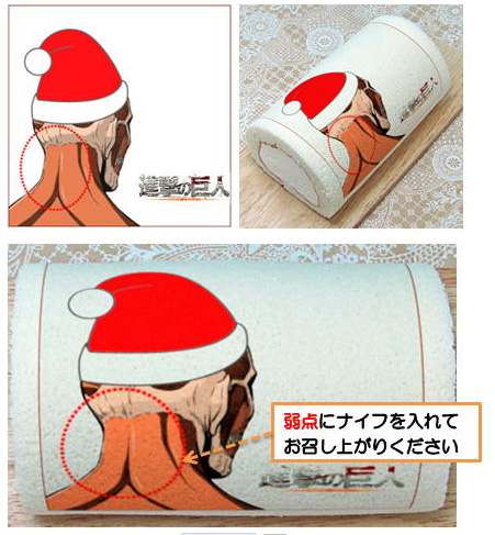 santa attack on titan