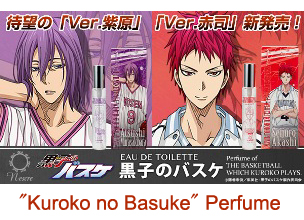 Perfume of THE BASKETBALL WHICH KUROKO PLAYS